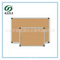 国达厂家直销新型教学用软木板 办公室用软木板