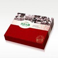 批发包装盒 礼品盒 包装盒厂家 设计logo
