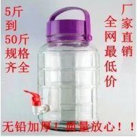 厂家直销 酵素瓶 泡酒坛 梅酒瓶 方格泡酒瓶 批发50斤玻璃酒坛
