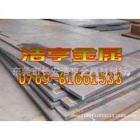 【东莞浩亨】供应镍铬合金GH4413圆钢 板材 带料【规格齐全】