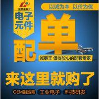 供应肖特基二极管 MURF1560CT ON/安森美 TO-220F 全新 品质保障