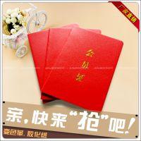 批发订制 茶叶手提纸袋 食品手提袋 牛皮纸包装纸袋制作厂家