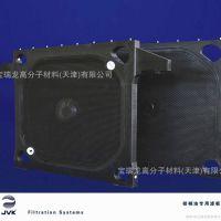 2014品牌经销商直销宝瑞龙/01-85N TPO热塑性弹性体 标准料注塑