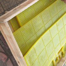 供应钻井工作台防滑垫耐磨损性能|可定做设计钻井工作台防滑垫