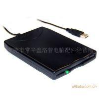 供应USB泰克TEAC FDD1.44外置软驱,floppy drive