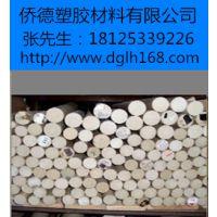 供应进口灰褐色PPS棒 本色PPS棒 耐高温高性能塑胶材料