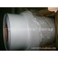供应商业广告户外写真/弱溶剂喷绘高光专用600*600D化纤油画布-新品