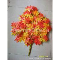 供应厂家直销仿真红枫叶 装饰假叶 人造假枫叶 颜色尺寸可定制