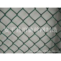 供应白色/绿色包胶勾花网 球场围网 不锈钢菱形网