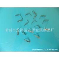 【深圳友源】批发销售 锰钢材质 锰钢弹片