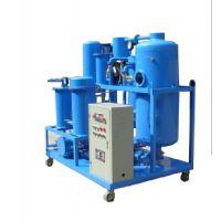 ZJD-30纺纱织布机油专用滤油机