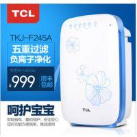 TCL空气净化器TKJ-F245A除甲醛PM2.5负离子杀菌 全网***低 包邮