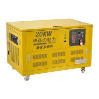 20KW静音燃气发电机/单三相汽油发电机