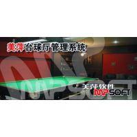 黔西南车辆销售管理软件 黔西南摩托车销售软件,电动车销售软件