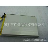 606090 805080聚合物锂电池 足容量4000mAh手机/移动电源电池批发
