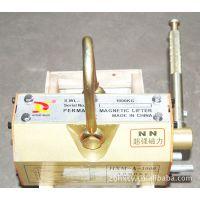 专业生产各种型号永磁吸盘 价格优惠 品质保障