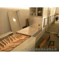 微波鸡翅木材干燥设备