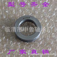 【厂家直供】优质轴承钢材质 平面推力球轴承51418 8418非标定做