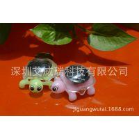 热卖太阳能乌龟迷你型爬行动物益智拼装科教玩具外贸批发厂家直销