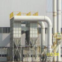 防爆除尘器,旋风除尘器,高压脉冲布袋除尘器,单机除尘器