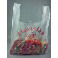 专业供应 透明塑料食品背心袋 零食店必备优质手提袋