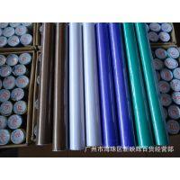 批发供应 透明玻璃纸 装饰玻璃纸 卷筒玻璃纸