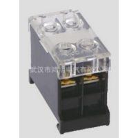 中国人民电器集团SAK-4EN接线端子