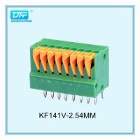 厂家直接供应弹簧式接线端子 镇流器端子 慈溪接线端子 间距2.54
