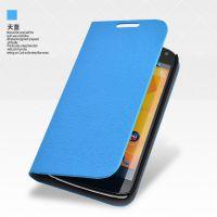 LG E960手机套谷歌4皮套 Nexus 4保护套 E960手机保护壳外壳套