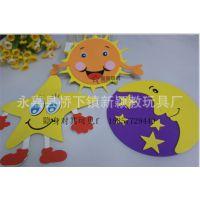 太阳墙贴星星 月亮树叶贴纸幼儿园环境布置 批发量大EVA环保材料