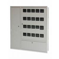 供应芯尚电气电表箱-芯尚电气