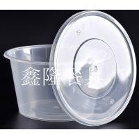 供应宁波1500ml塑料圆盒,塑料圆碗