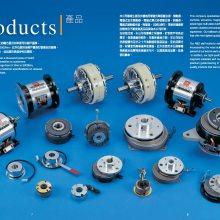 折叠机专用台湾仟岱电磁离合刹车器组合CDB2S5AA/CDB2S5AB