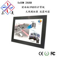 深圳15寸嵌入式无风扇工业平板电脑供应商、报价、品牌