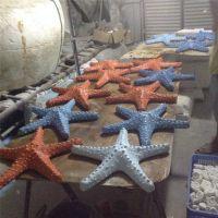 大型海洋动物仿真螃蟹模型 海底世界景观雕塑 仿真小鱼雕塑