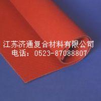 供应济通优质A1级 防腐硅胶布