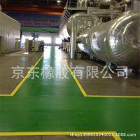 电厂车间地板、电子车间地板、制药车间地板、仪器仪表车间地板
