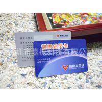 ISO品质认证生产供应哑面卡 精美哑面PVC卡设计/制作