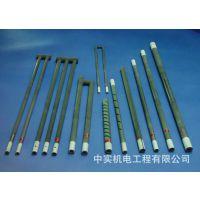 高温硅碳棒厂  东莞中实机电  硅碳棒批发  可用三年