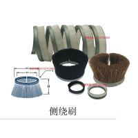 广州毛刷公司供应Y型铝合金条刷 专业制刷企业