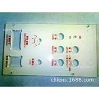 深圳厂家供应亚克力面板 亚克力冰箱面板 亚克力电器面板