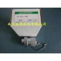 供应供应日本七星科学连接器NT-5015-SPM