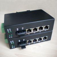 供应1光4电百兆交换机 单模双纤SC接口光电交换机 DIN卡轨光纤交换机
