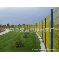 供应出口品质黄色隔离围网,伊朗公园栅栏围网