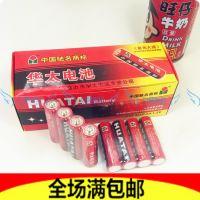 碱性五号aa华太电池儿童玩具干电池超市专卖1.5v 耐用4节的价批发
