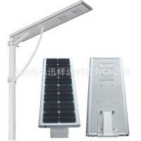 太阳能一体化路灯 led太阳能感应路灯 太阳能庭院灯 太阳能路灯