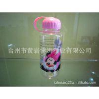 (新款热销)迪士尼卡通图案650MLAS材质塑料太空杯