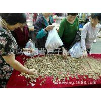 厂家现货供应姬松茸 巴西菇 产地直销 古田食用菌 松茸菌 无熏硫