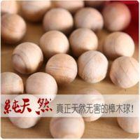 1334 纯天然樟脑球 防霉防蛀驱蚊防虫樟脑丸 香熏木 香木球5个装
