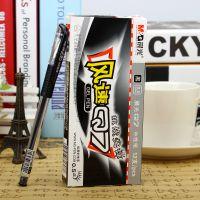 晨光Q7风速中性笔 笔 水性笔  办公用品文具批发 黑色 0.5